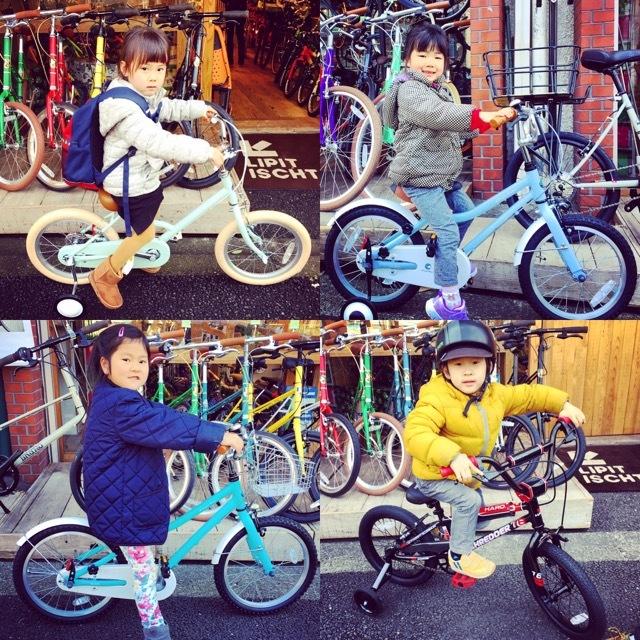 『LIPIT KIDS !』KIDS キッズ おしゃれ子供車 おしゃれ自転車 オシャレ子供車 子供車 リピトデザイン トーキョーバイク マリン コーダブルーム_b0212032_19004559.jpg