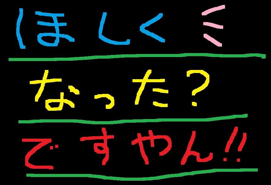 f0056935_17014314.jpg