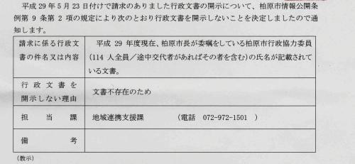 b0253941_09321120.jpg