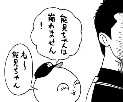 6月7日(水)【オリックス-阪神】(京セラ)5xー4●_f0105741_1731742.jpg