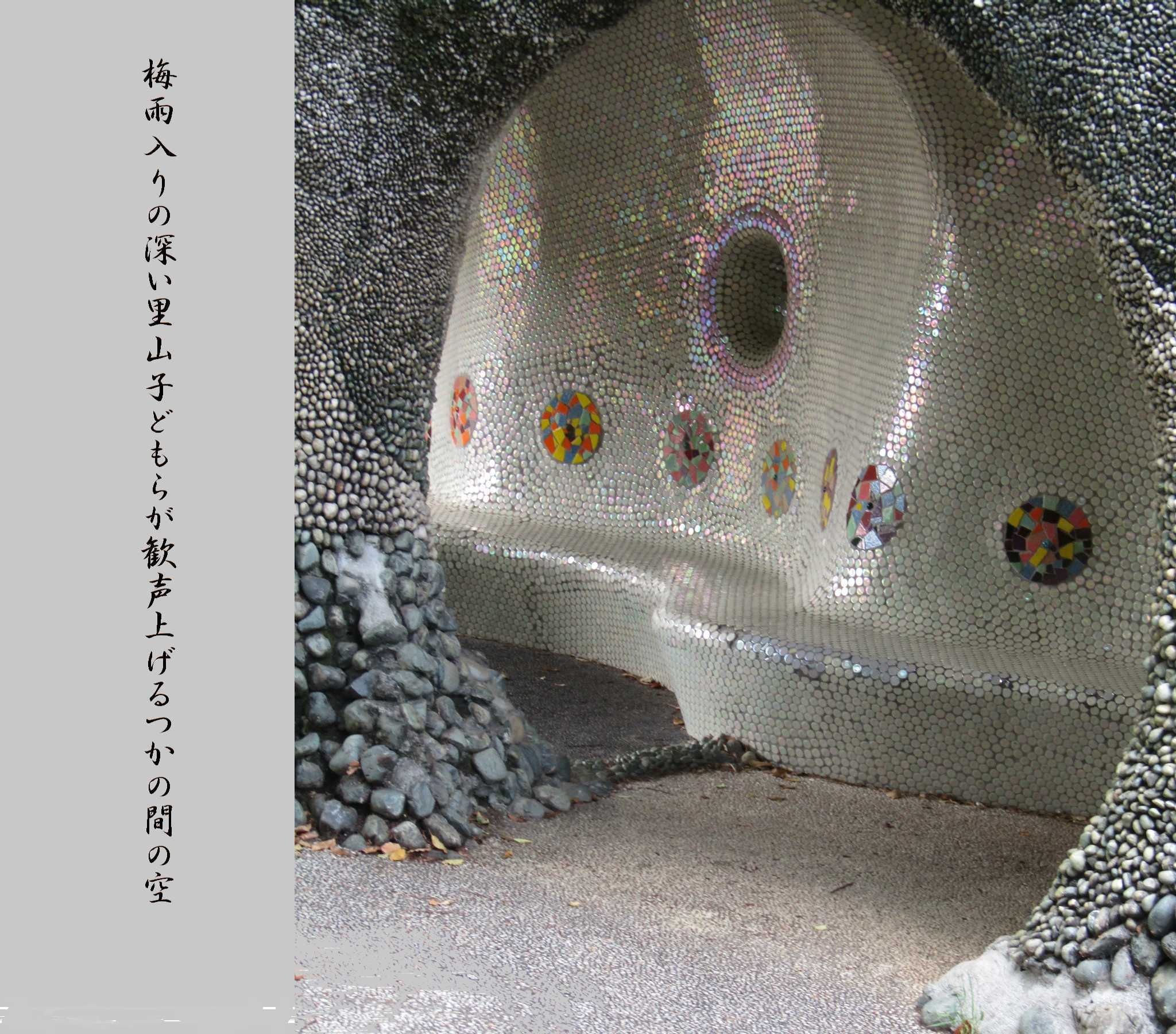 f0117041_14115304.jpg