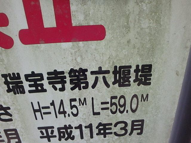 f0334143_7561282.jpg
