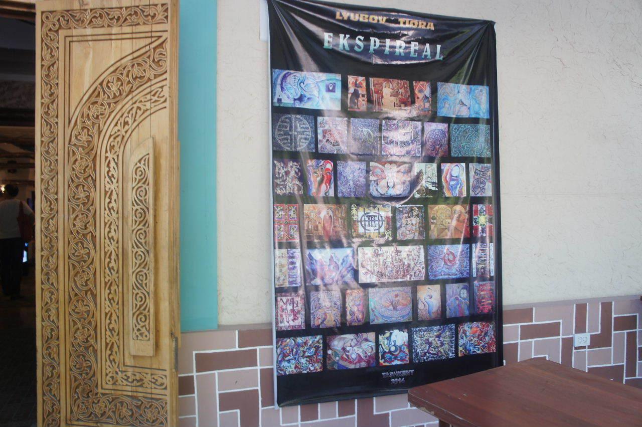 トルクメニスタンの旅(22) 最後に タシケント観光、そして帰国_c0011649_00035170.jpg