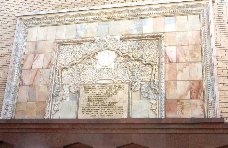 トルクメニスタンの旅(22) 最後に タシケント観光、そして帰国_c0011649_00473576.jpg