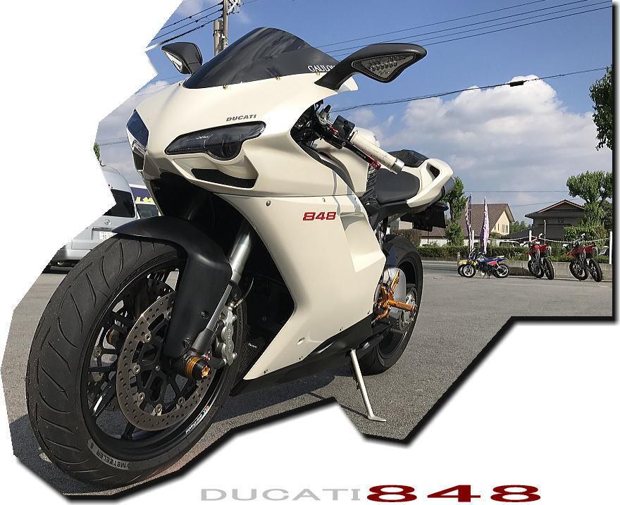 Superbike 848_f0178858_17274983.jpg