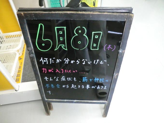 b0170063_15080343.jpg