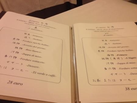 フィレンツェに100%日本人の日本食処が出来た!!!_a0136671_01202625.jpg