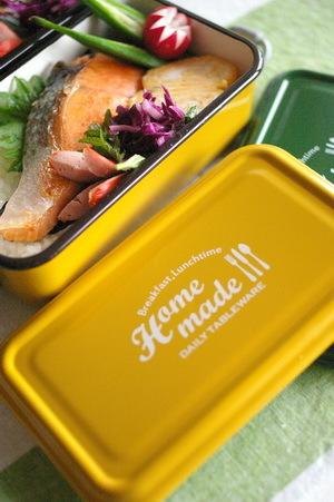 今日の海苔鮭弁当とお弁当作りのコツ_d0327373_07433020.jpg