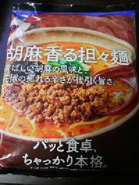 お水_e0360486_15560895.jpg