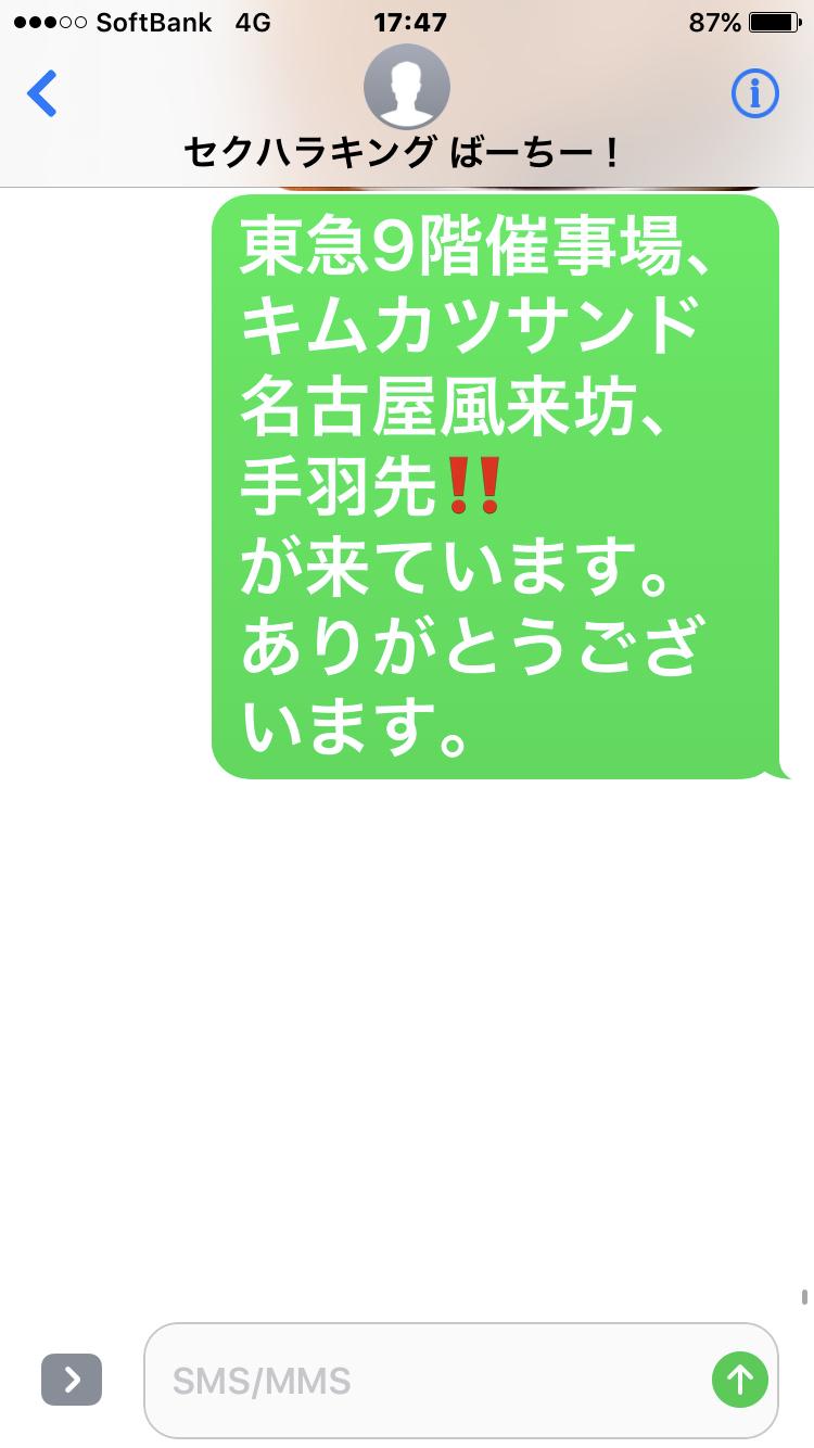 b0271789_17495687.jpg