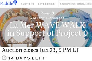 NY市内各所に54個もの波のアート作品が登場中 #LaMerWaveWalk_b0007805_13335152.jpg