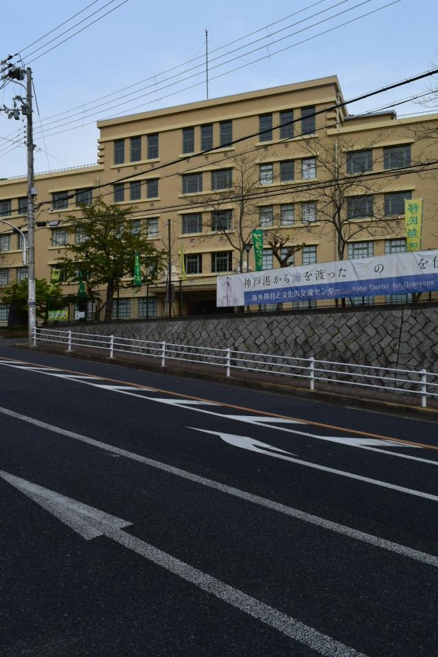 神戸市山本通の海外移住と文化の交流センター(昭和モダン建築探訪)_f0142606_23270585.jpg