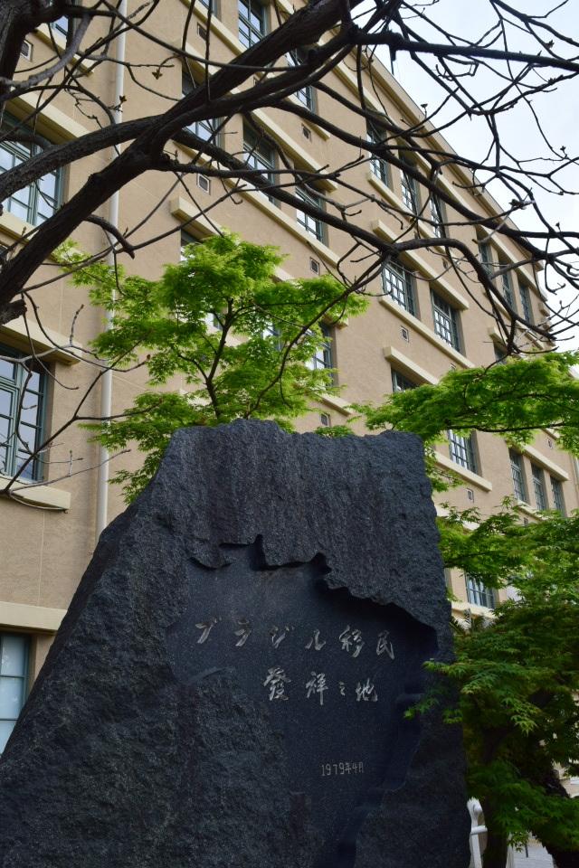 神戸市山本通の海外移住と文化の交流センター(昭和モダン建築探訪)_f0142606_23375871.jpg