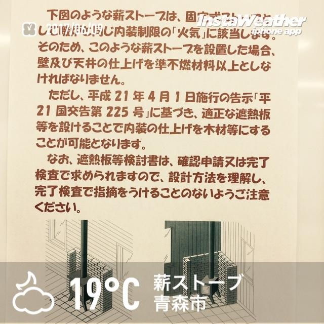 f0116421_23255857.jpg