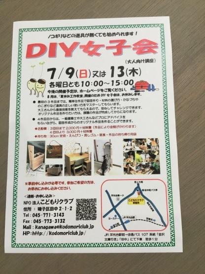 6月のアトリエ小箱紹介♪_c0367631_10434706.jpg
