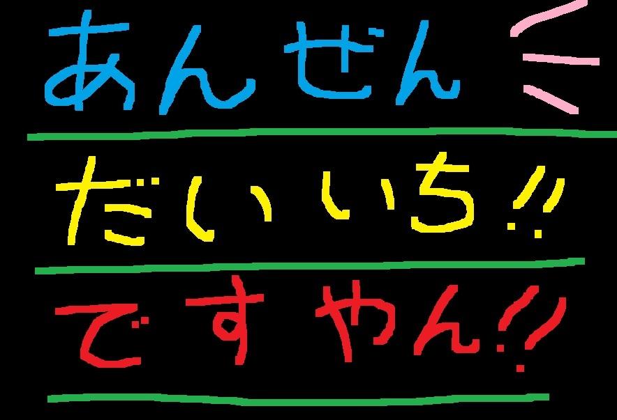 f0056935_19242703.jpg