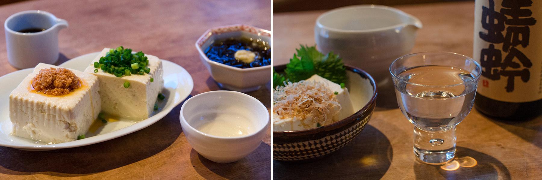 だいずな(大事な)日本の食材。 <第367巻>_b0340837_16363300.jpg