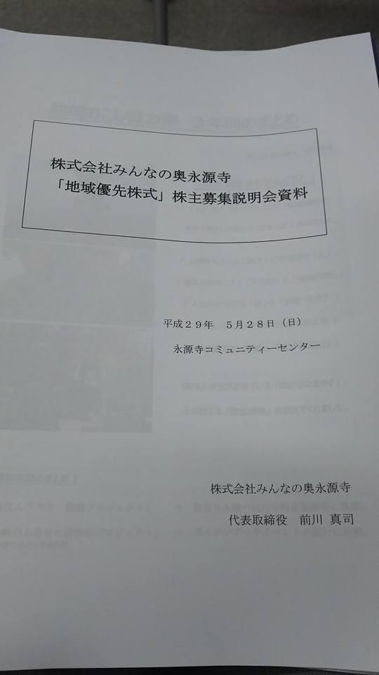 d0095954_21275976.jpg