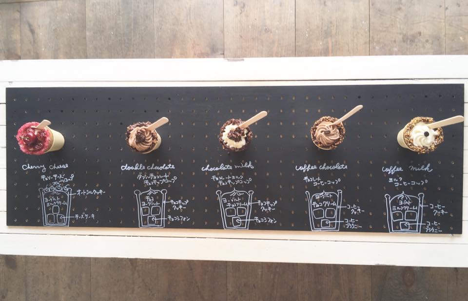 R ART OF COFFEEさんのクッキーコップ_d0240754_940124.jpg