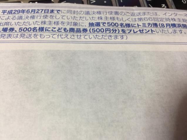 d0055259_08282004.jpg