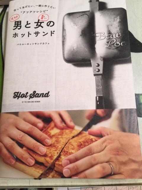 お店の雑誌。_a0272765_15002412.jpg