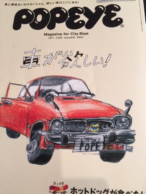 お店の雑誌。_a0272765_15035684.jpg
