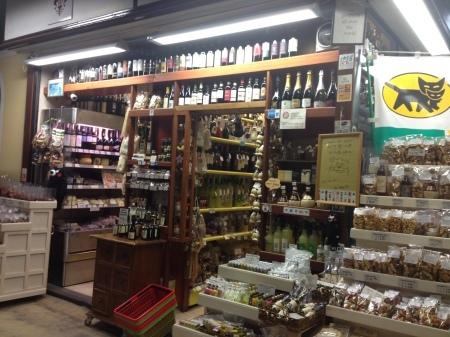 在フィレンツェの方、アルバイト募集します!_a0136671_23311021.jpg