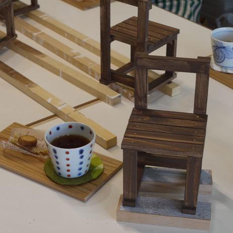 DIYワークショップ『ミニチュア椅子を作ろう!』6月の部が終了しました。_c0334574_16381977.jpg