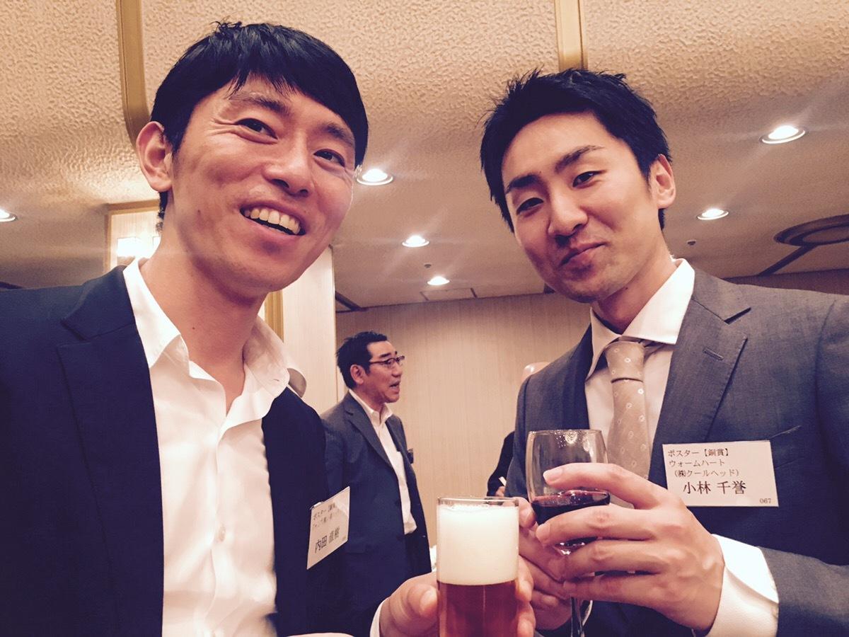 第38回「2017日本BtoB広告賞 」表彰式へ行ってきました!_f0170586_18161605.jpg