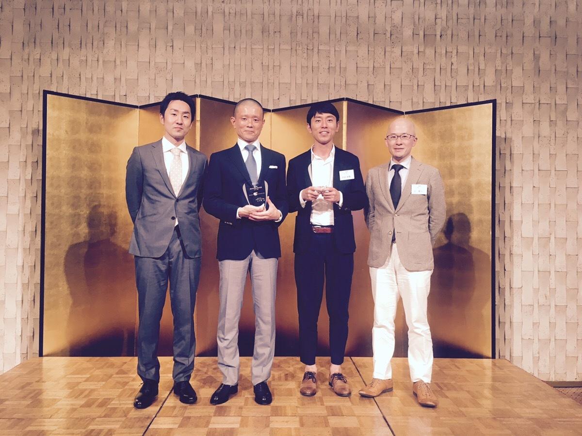 第38回「2017日本BtoB広告賞 」表彰式へ行ってきました!_f0170586_18195929.jpg