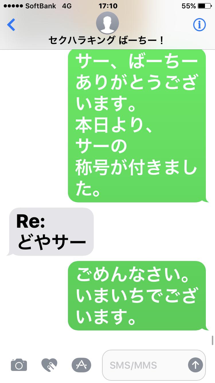 b0271789_17103760.jpg