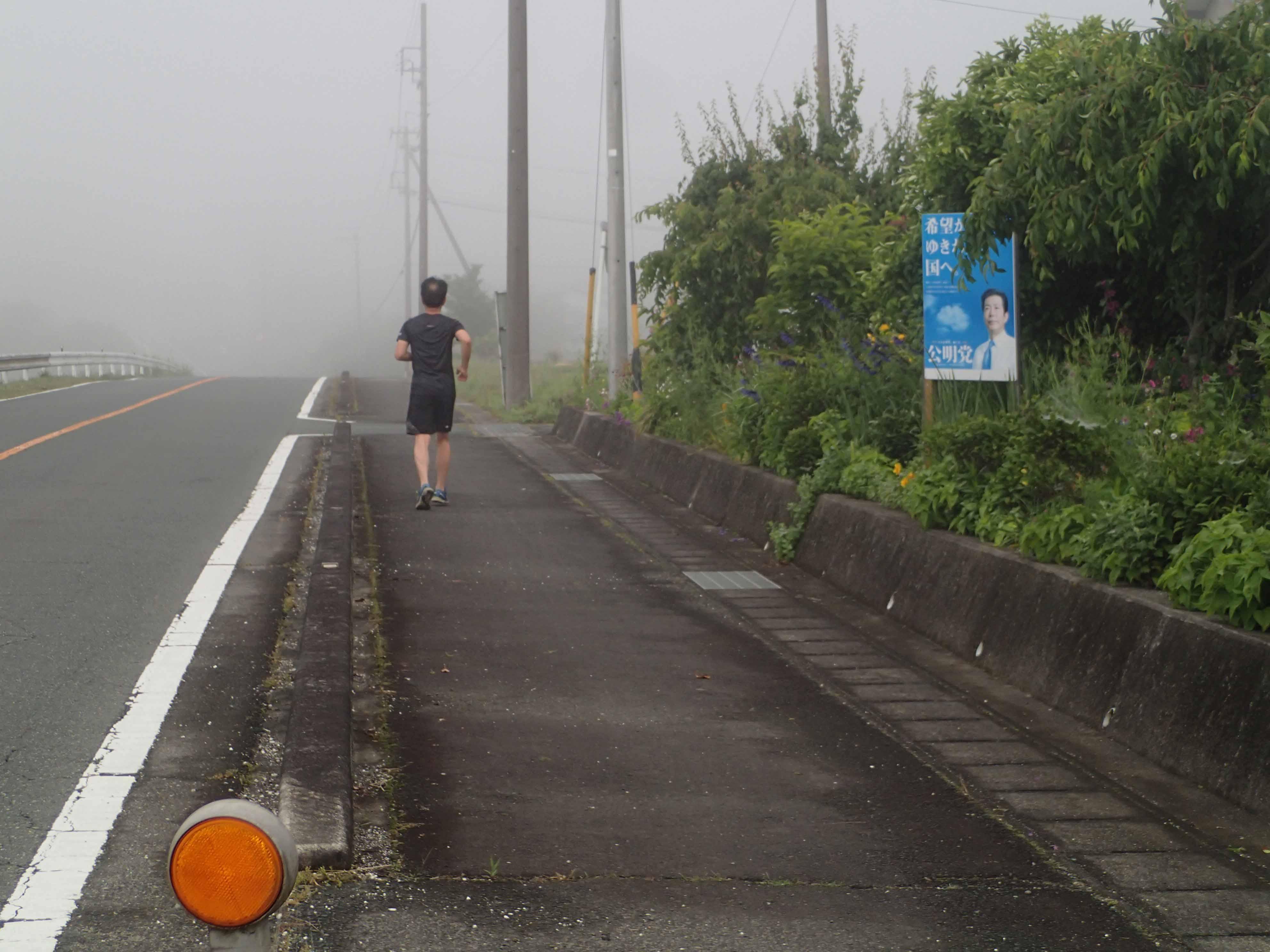 富士山見えず!_a0026295_18554715.jpg