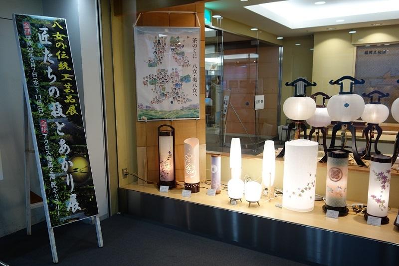 アクロス福岡での展示会のお知らせ_f0271898_16413716.jpg