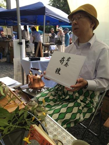 京都吉田山大茶会を終えて|中国茶教室残席あります_d0293004_11294921.jpg