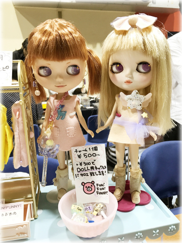 I Doll West Vol.24 ありがとうございました☆(・ω・)_e0140811_11560419.jpg