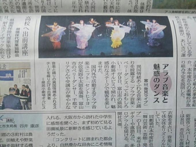 セントヒトヨ公演開催しました_c0201916_11594010.jpg