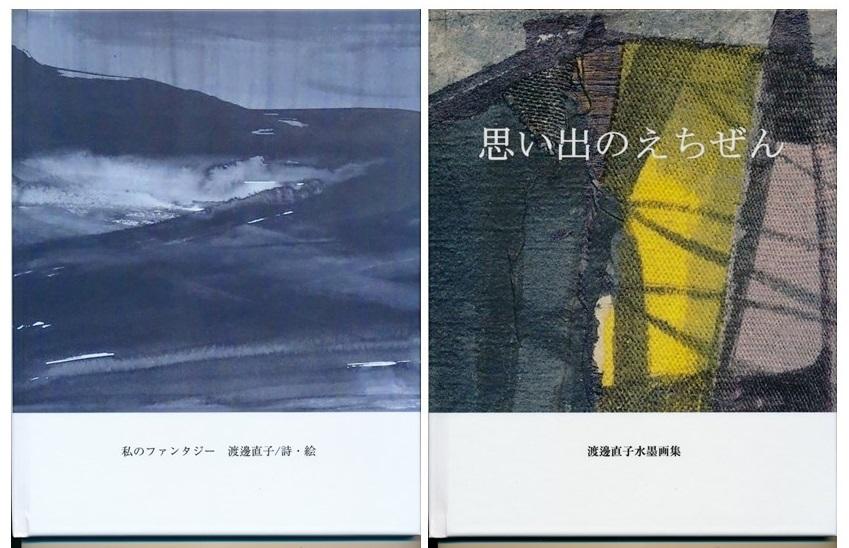f0121836_20110735.jpg