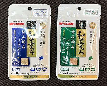 日清JPシリーズから新商品_e0362456_11415188.jpg