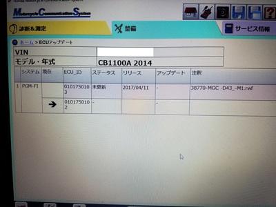 CB1100 ECUアップデート_e0114857_10294639.jpg