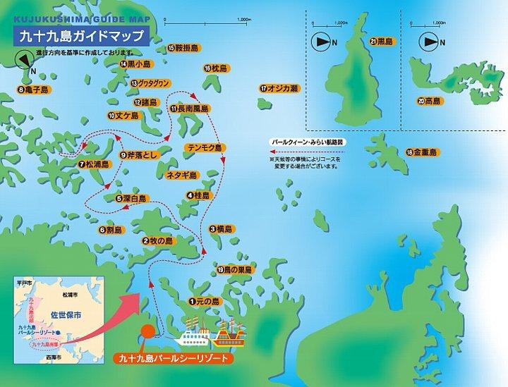 西海国立公園  九十九島クルーズ_c0112559_08072131.jpg