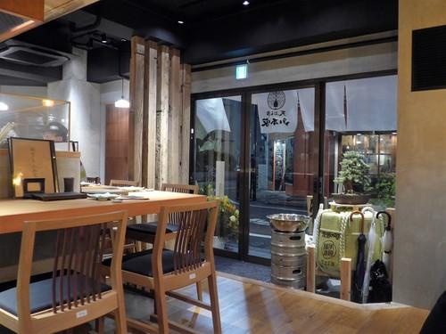 新宿御苑前「天ぷら串 山本家」へ行く。_f0232060_22591075.jpg