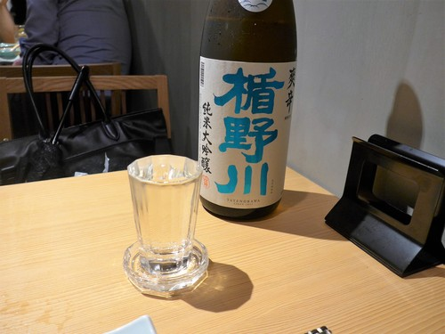 新宿御苑前「天ぷら串 山本家」へ行く。_f0232060_2313584.jpg