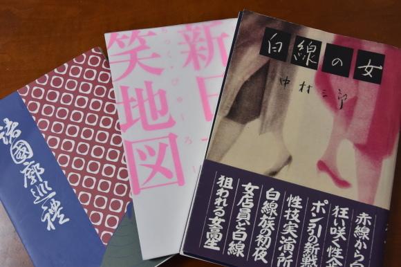 6/10〜 京都カストリ書房オープン(臨時店舗)_f0347663_13533452.jpg