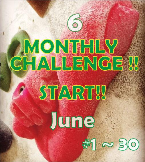 6月 monthly challenge & 緊急告知!!_d0246875_12093279.jpg