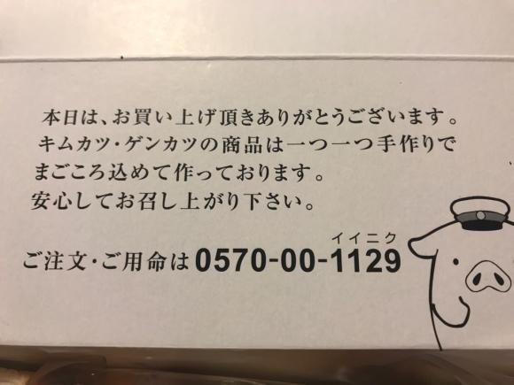 b0271789_01353228.jpg