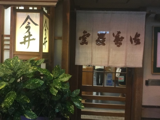 コナモン文化バンザイ‼︎_b0210699_00024996.jpg
