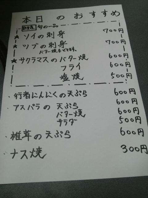 f0076001_20261769.jpg