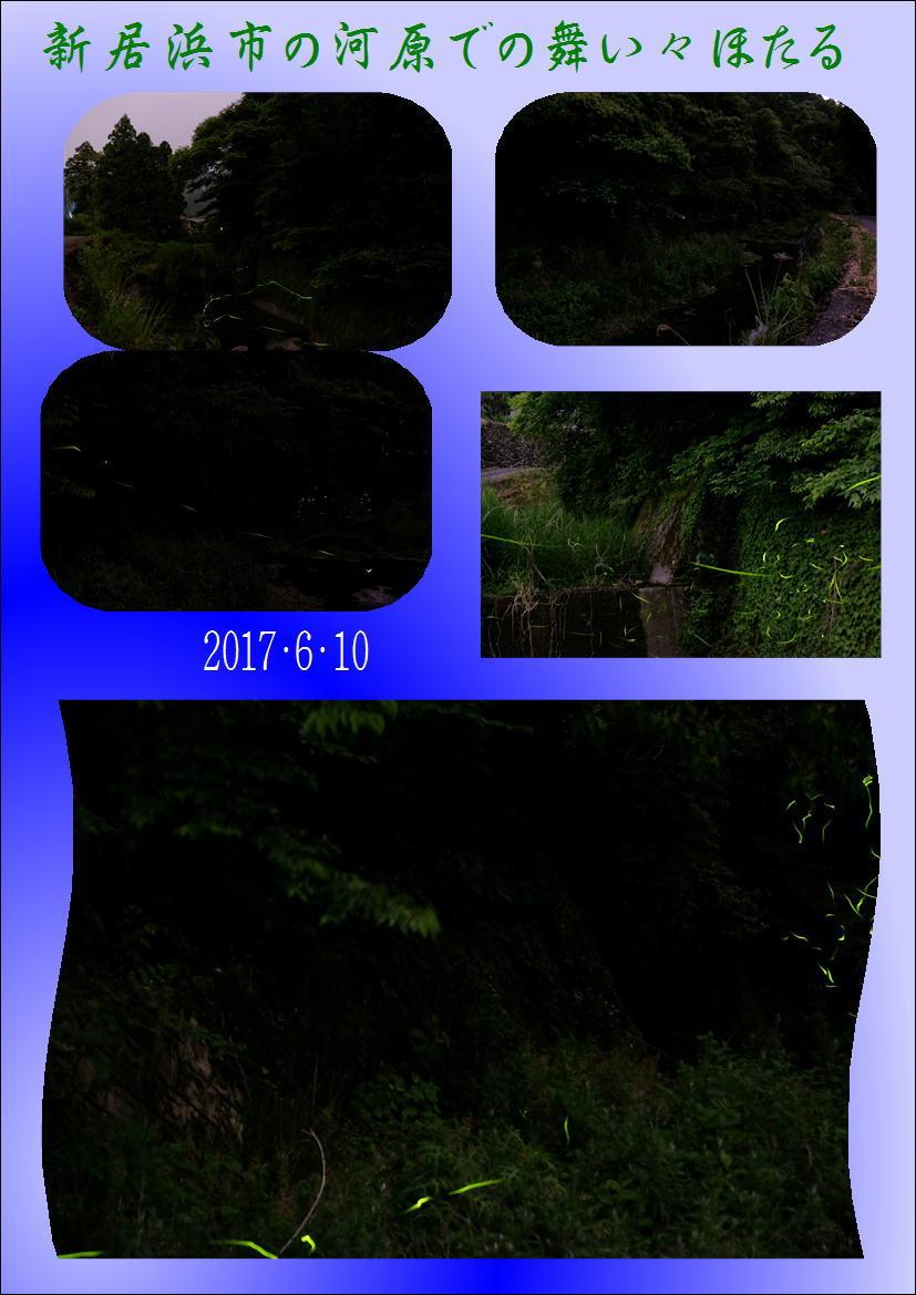 f0231709_08525988.jpg