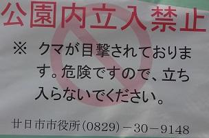 e0125014_10424454.jpg