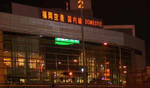 FUKUOKA AIRPORT IN SUNSET。_b0044115_8194266.jpg